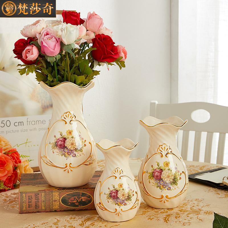 轻奢陶瓷电视柜酒柜摆件客厅小花瓶12月02日最新优惠