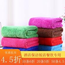 瓷砖专用抹布擦灰尘打扫茶几搞卫生毛巾不掉毛做家务清洁保洁专用