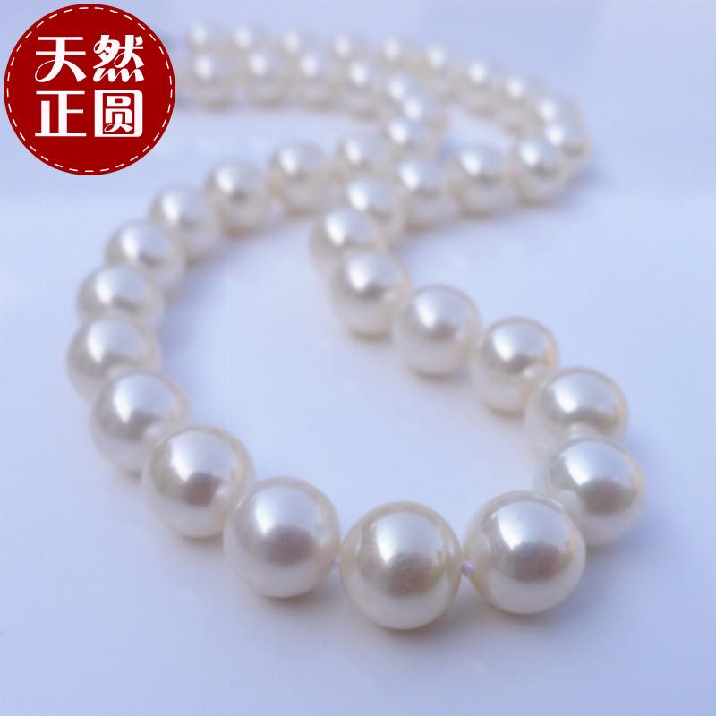 秒杀!10-11mm正圆强光超大天然珍珠项链正品女送婆婆 送妈妈礼物