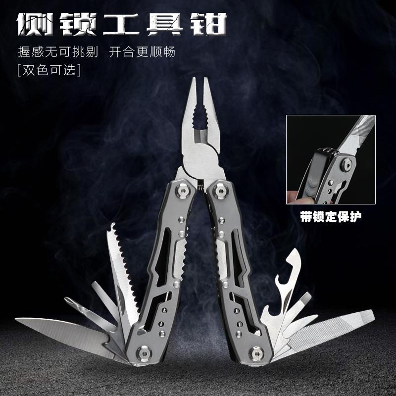 Многофункциональные ножи / Кухонные ножницы Артикул 545567373093