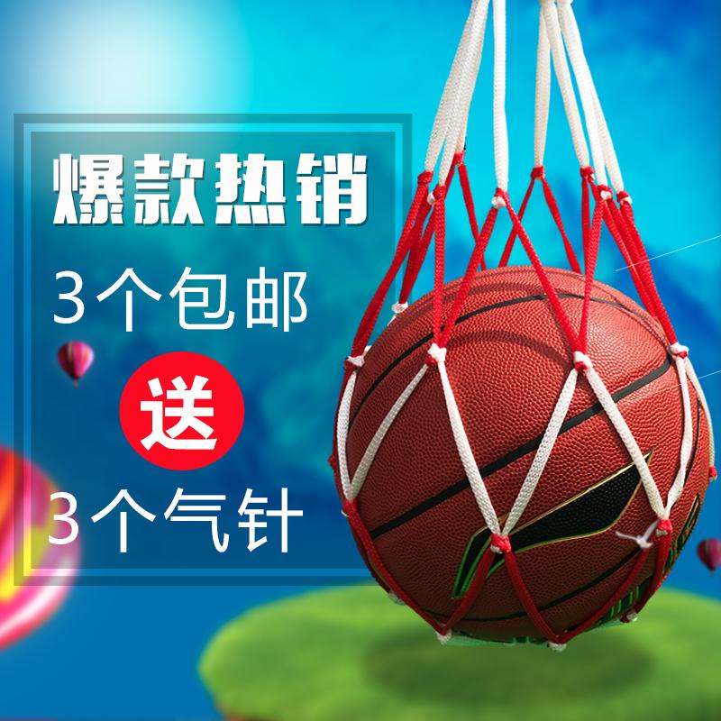 Бесплатная доставка баскетбол строка сумка может быть установлен футбол волейбол жирный баскетбол сетчатый мешочек баскетбол мешок строка сумка сетчатый мешочек мяч строка сумка