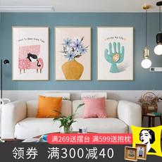 客厅小清新装饰画沙发背景墙挂画简约餐厅壁画卧室北欧风格挂画