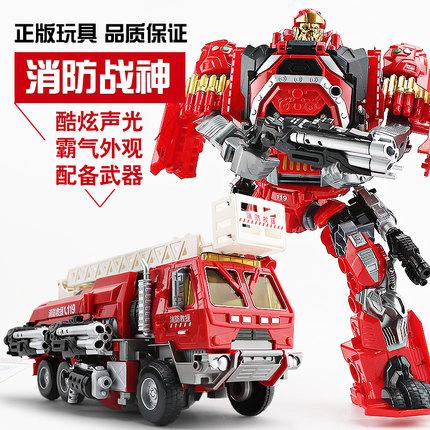 变身金刚消防车玩具擎天柱大黄蜂变身汽车人机器人手动变形男孩礼满169.00元可用101元优惠券