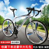公路自行車雙碟剎競速賽車變速死飛24/26寸男女式單車實心胎跑車