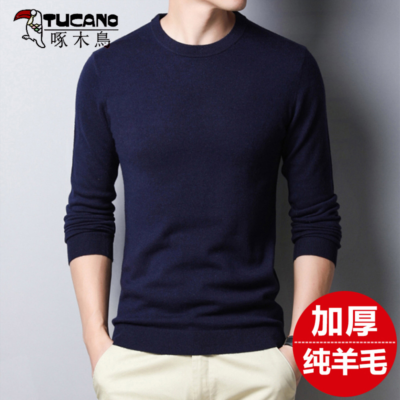Cashmere sweater mens autumn and winter new domestic cashmere V-neck mens sweater middle aged knitted sweater
