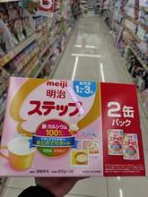 日本直邮代购 明治婴幼儿宝宝奶粉2段/二段 800g/桶