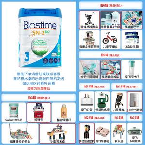 biostime合生元澳洲进口有机婴幼儿益生菌配方牛奶粉1段2段3段