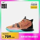 NIKE 耐克 KYRIE 7 ASW (GS) CW3235 大童篮球童鞋 709元(包邮,需用券)