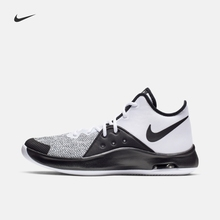 Nike Nike official NIKE AIR VERSITILE III Men's and Women's Basketball Shoes Air-cushioned Couple Shoes AO4430