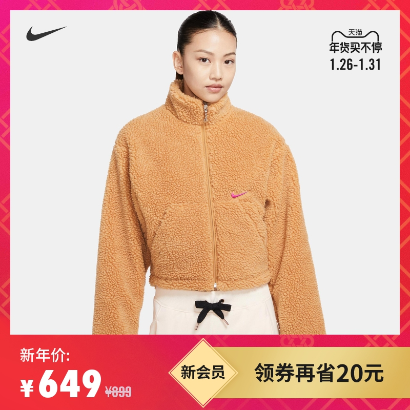Nike Nike official NSW SWOOSH women's coat jacket imitation lambskin CU6640