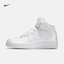 Nike Nike official Air Force 1 Mid & ා39; 07 AF1 men's shoe casual shoe board shoes 315123