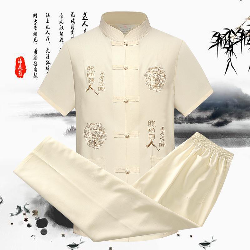 Национальная китайская одежда Артикул 547014142090