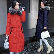 棉衣女2017新款棉服女中长款大毛领可爱修身女学生加厚冬季外套