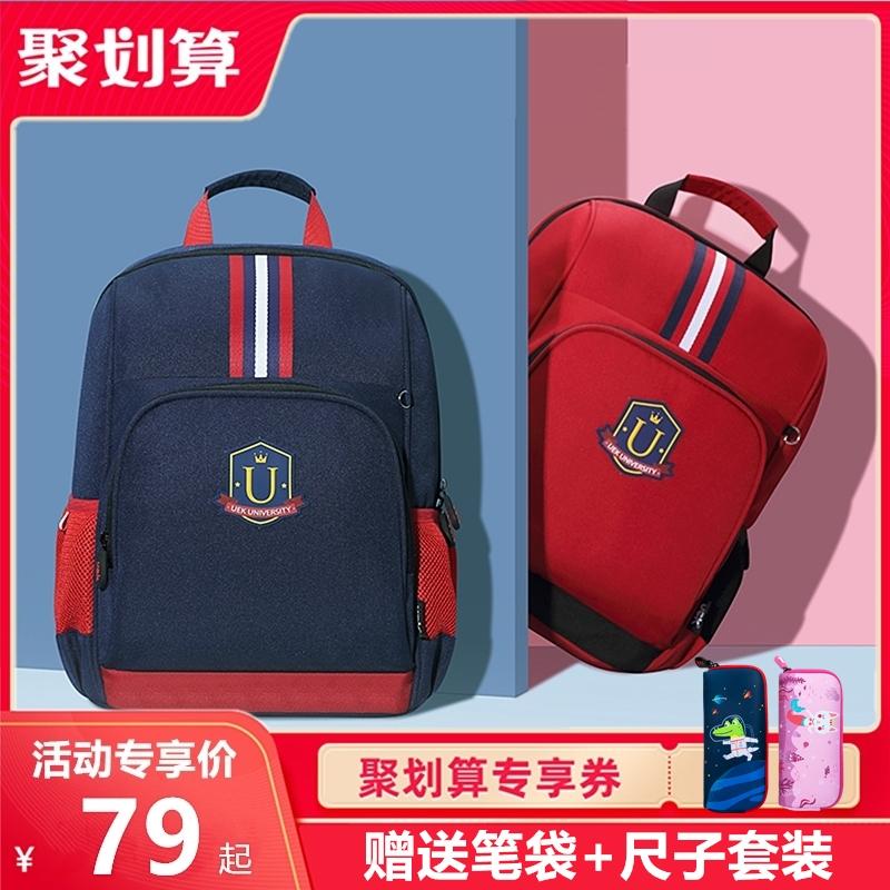 Школьные рюкзаки Артикул 575621505736