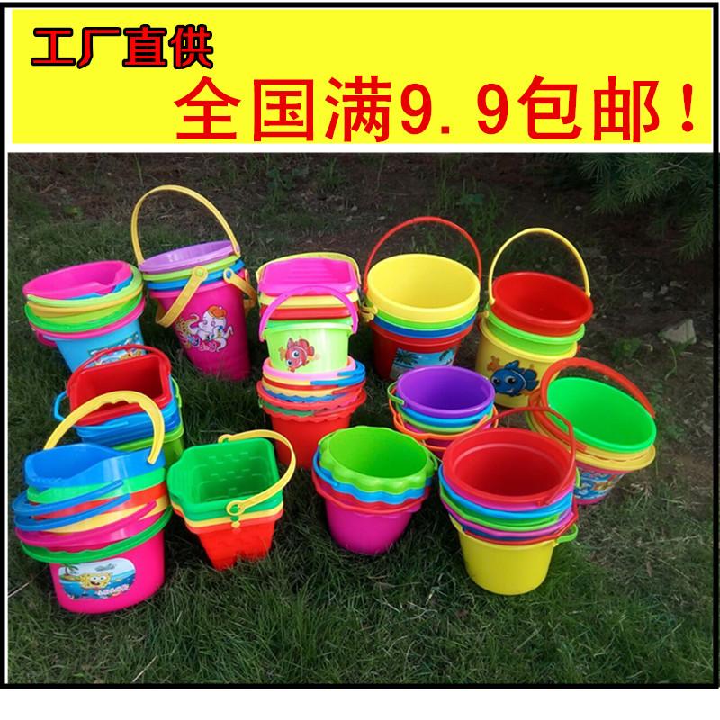 包邮儿童沙滩桶玩具桶 塑料小桶 宝宝戏水玩沙捞鱼网小水桶加厚