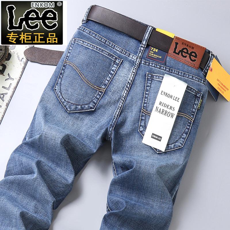 ENKOM LEE牛仔裤男士弹力直筒修身韩版复古中腰青年浅色薄款长裤
