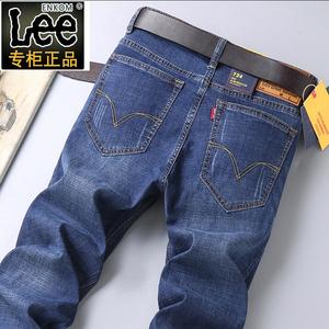 ENKOM LEE牛仔裤男夏天薄款弹力直筒宽松经典时尚牛仔蓝色长裤子