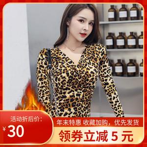 2019冬季新款豹纹长袖加绒性感百搭V领显瘦修身洋气韩版大码女装