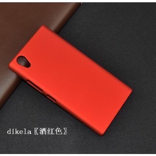 P70手机壳