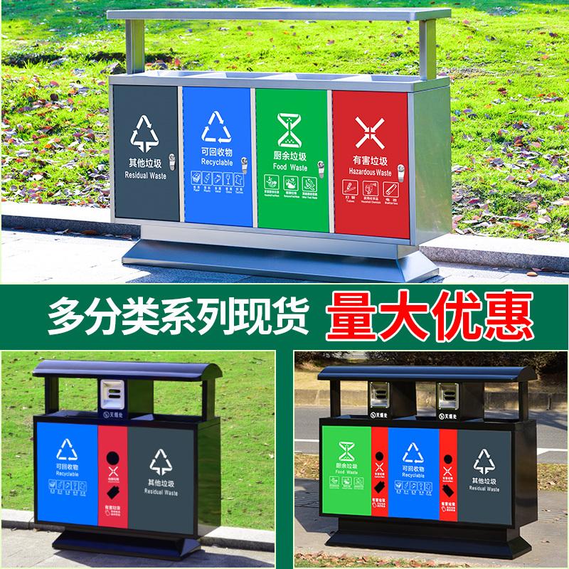 麦享户外垃圾桶不锈钢商用景区公园室外垃圾箱街道小区分类果皮箱