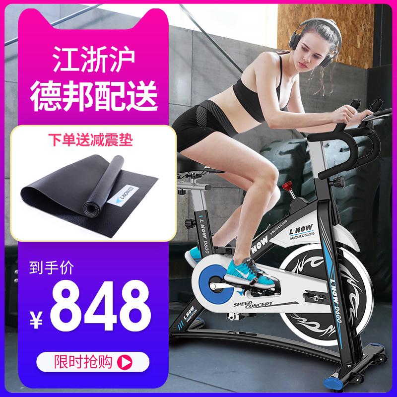 动感单车家用蓝堡运动减肥健身自行车多功能室内脚踏车健身房器材