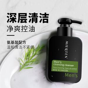 男士洗面奶控油祛痘去黑头去油深层清洁除螨虫油性皮肤专用洁面乳