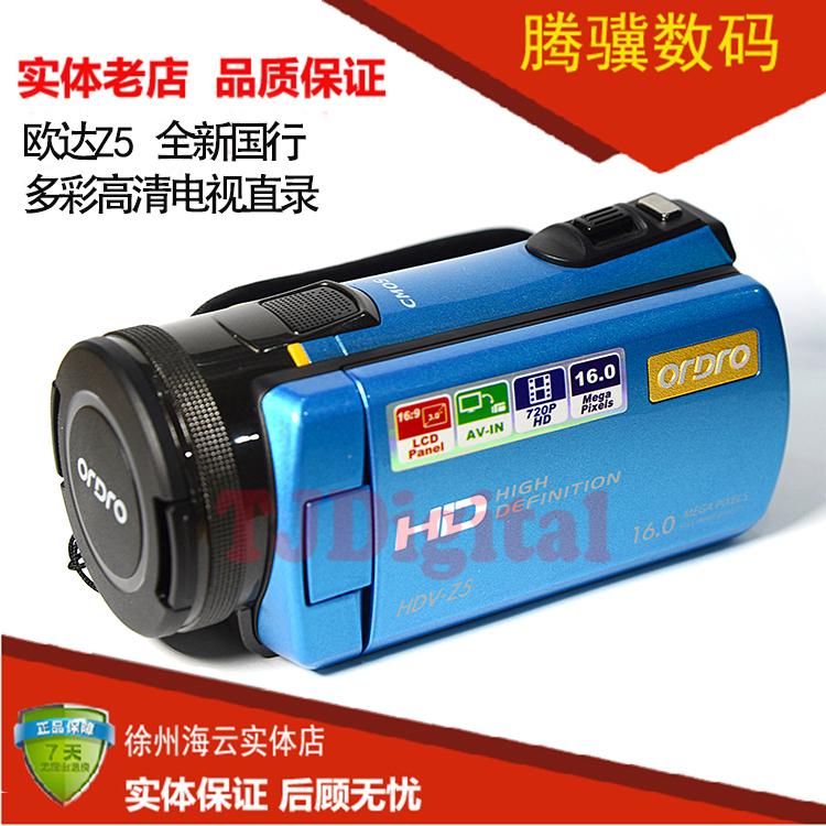 Ordro / ODA hdv-z5 digital video camera, direct recording TV, brand new genuine, cheap and remote control