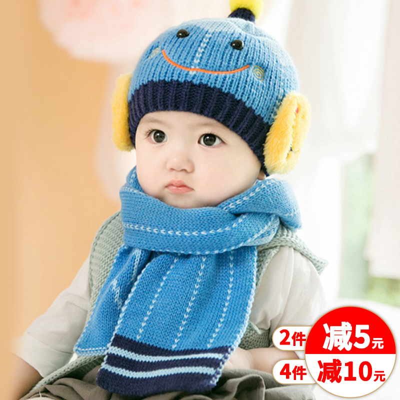 Baby hat autumn and winter 0-3-6-12 months 1-2 years old children's winter hat baby hat wool cap two sets
