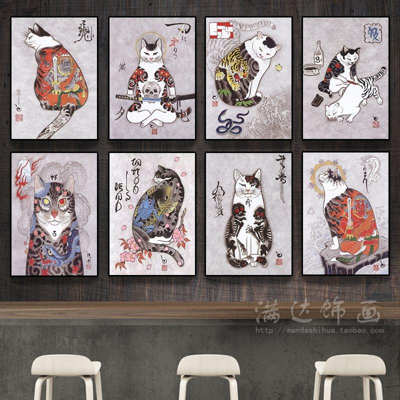 Японское искусство Артикул 558868501523