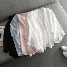 牛奶丝韩版新款夏季短款和服防晒衣