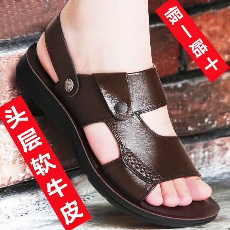 Женские сандалии и босоножки Артикул 599867789270