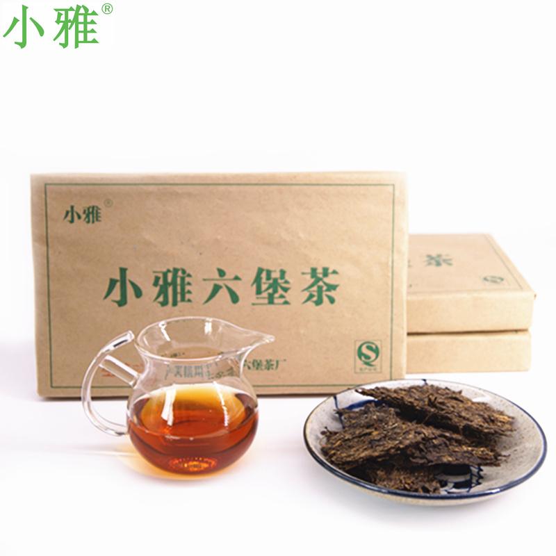 陈年老树生茶砖  茶厂老师傅推荐  黑茶 1000g 茶叶 小雅六堡茶厂