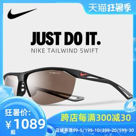 Nike耐克骑行眼镜户外运动跑步太阳镜男女防风沙墨镜防紫外线护目