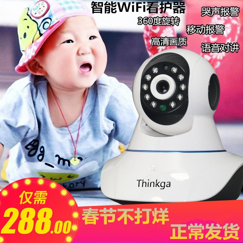 Ребенок руководитель защитник смотреть защищать инструмент ребенок удаленный wifi монитор устройство руководитель внимание устройство крик звук вызовите полицию домой камеры