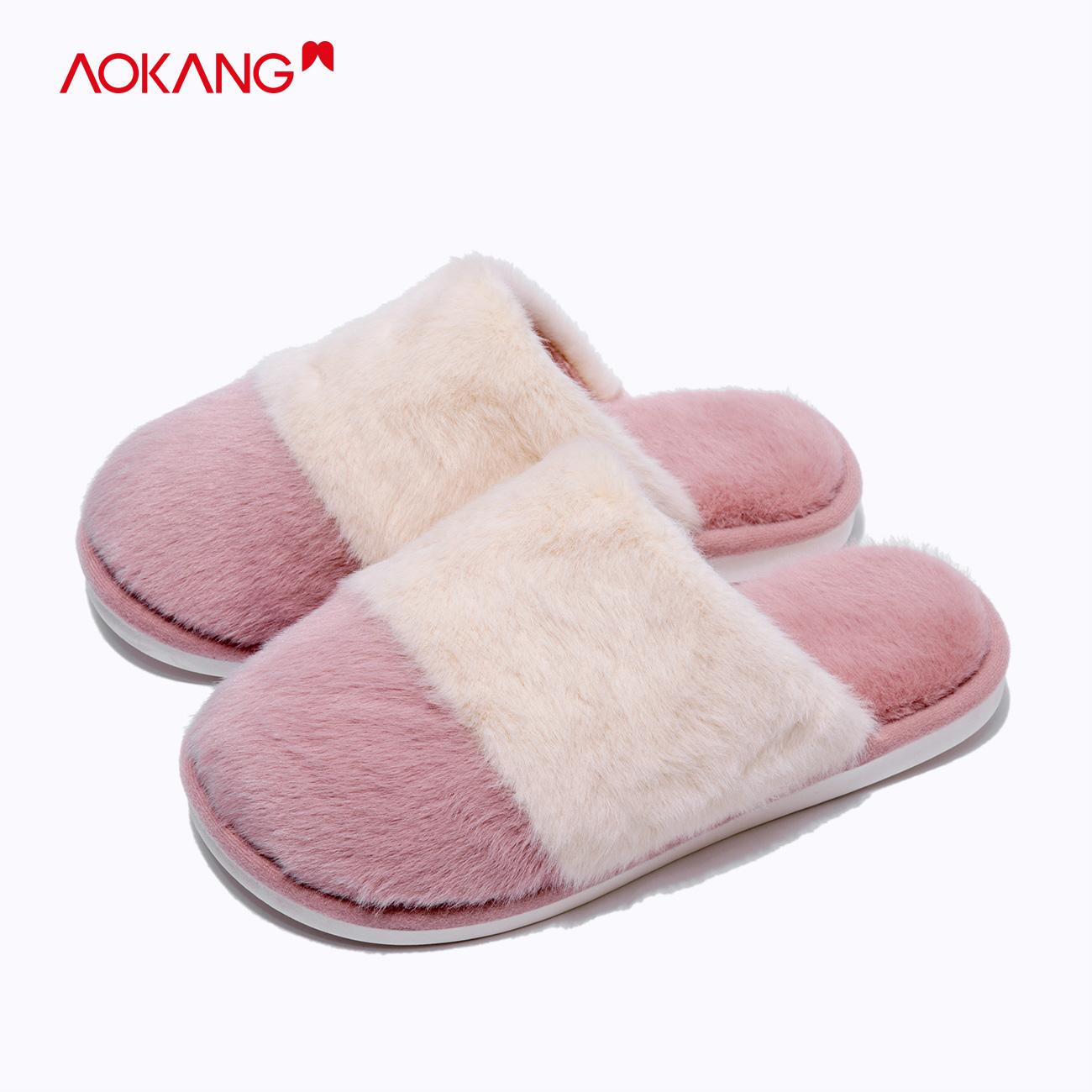 Детская домашняя обувь Артикул 603065878066