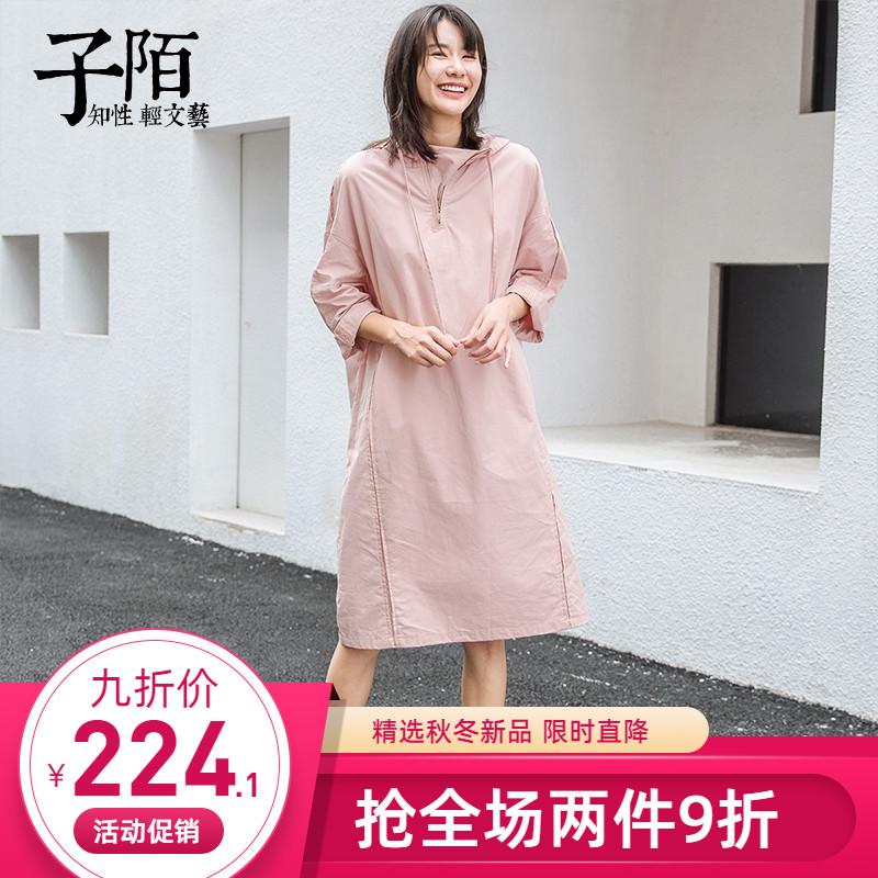 子陌2019秋装新款ins百搭纯棉卫衣包邮