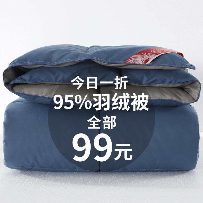 Одеяла пуховые Артикул 605159331076