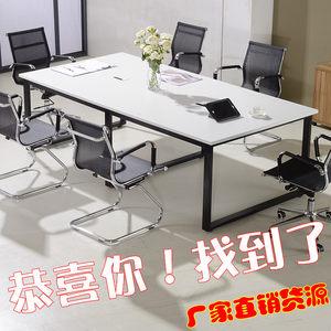 纽登会议桌办公家具洽谈桌椅组合会议桌长桌谈判会客培训办公桌子