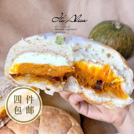 【店休中】 50%全麦南瓜乳酪软欧面包 无油无糖低GI代餐早餐