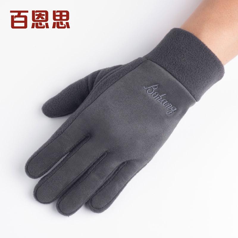 Сто грейс мысль мужской перчатки зимний сохраняющий тепло сенсорный экран на открытом воздухе теплый верховая езда флис шерсть пальцы холодный