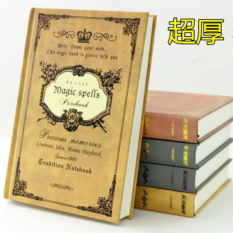 限8000张券欧式加厚笔记本子创意复古记事本女魔法书古典日记本男大学生文具