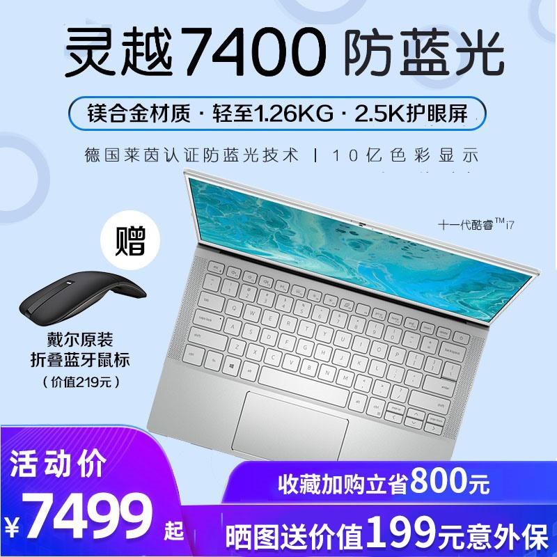Современные ноутбуки Артикул 564580813022