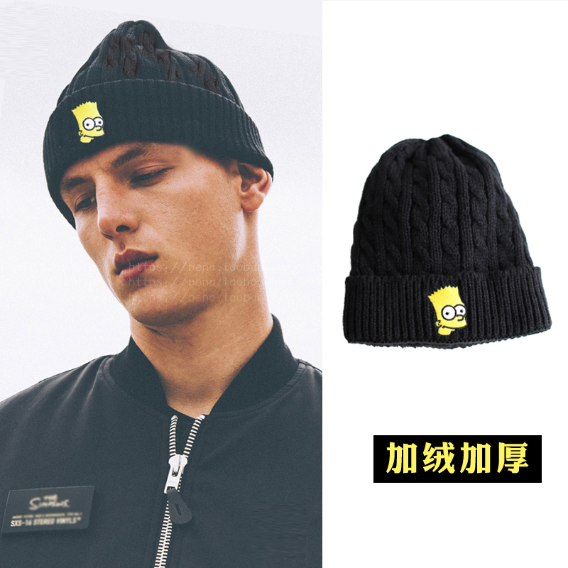 Chaopai Korean autumn and winter cold hat boys and women black knitted pullover Korean woolen hat Plush thickening