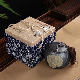 單罐禮盒茶葉包裝通用版綠 紅 黑 普洱茶葉禮盒空盒陶瓷密封罐