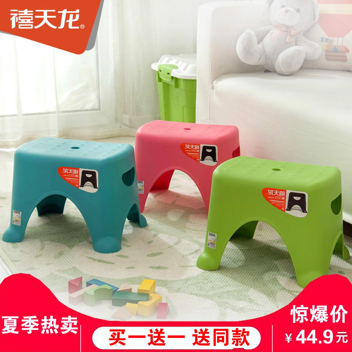 禧天龙2069 2068塑料凳子卡通矮凳浴室防滑凳换鞋凳儿童凳叮当凳