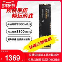 台式电脑笔记本固态硬盘SATA480G240G120GS300金泰克tigo