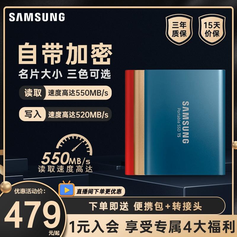 三星t5固态移动硬盘500g高速usb3.1便携式加密type-c苹果mac外接ssd移动硬盘500gb手机硬盘ps4相机官方正品 Изображение 1