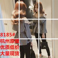 春装新款韩版一字领吊带荷叶边衬衫女露肩九分袖收腰格子上衣