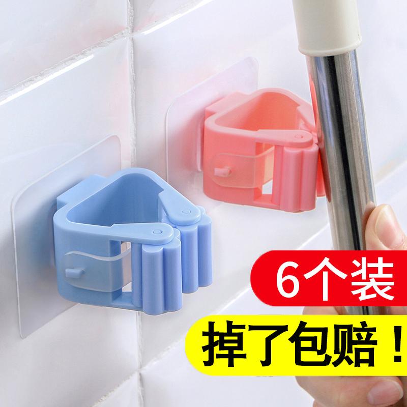 挂拖把的挂钩卫生间免打孔拖布扫把挂架一架多挂浴室强力免钉扣夹