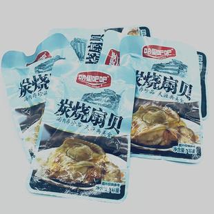 左右25g日本风味即食扇贝肉小包装元北海道30哈里吧吧炭烧扇贝